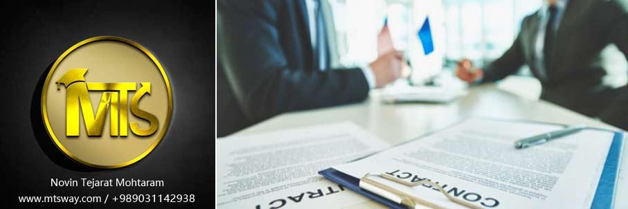 انواع اسناد بازرگانی بین الملل